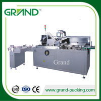 JDZ-120P Automatic Cartoning Machine for Bottle/Food/Soap