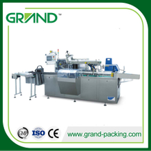 DZH-190B Automatic Face Mask Cartoning Machine