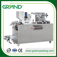 DPP-80 Automatic Blister Packing Machine For Needle/Candy
