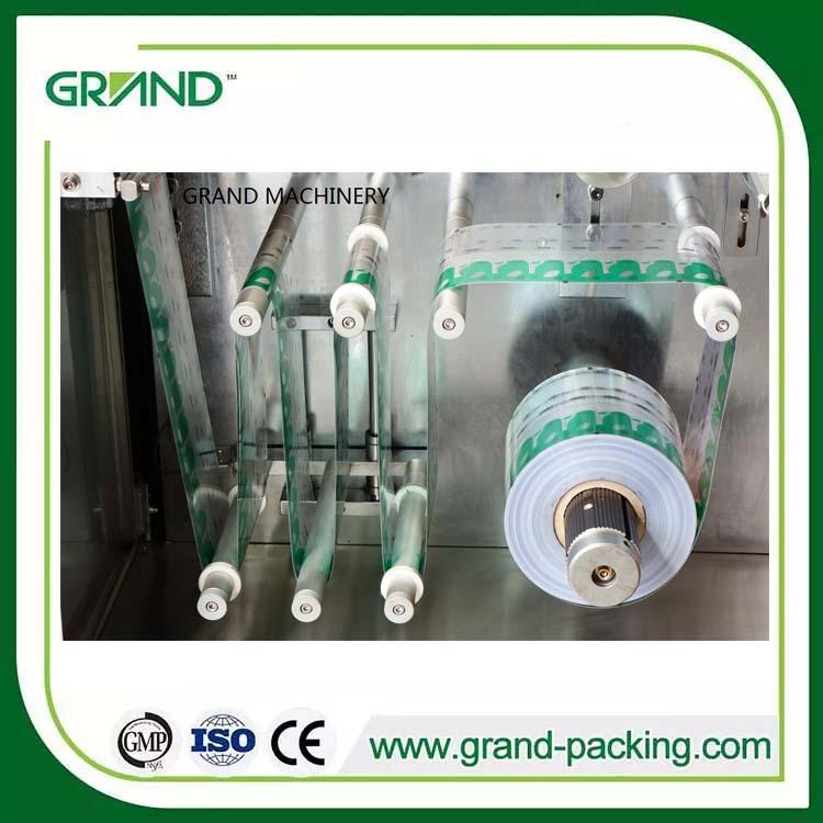 单剂量液体灌装封口机